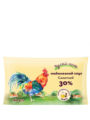Салатний 30%